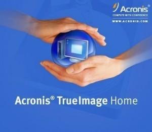 Acronis True Image 2012