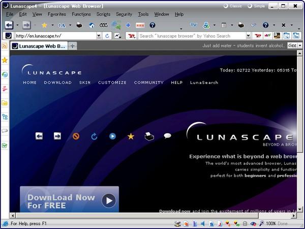 Lunascape : インターネットブラ...