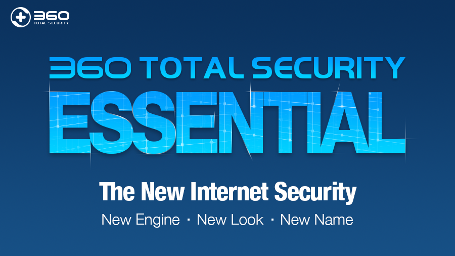 360 Total Security Essential – Best and Quality Effective