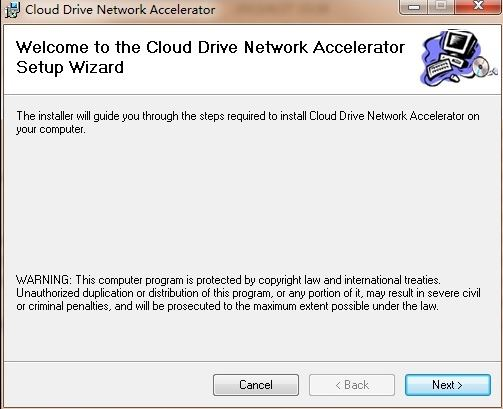 Cloud Drive Network Accelerator