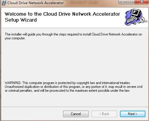 Cloud Drive Network Accelerator