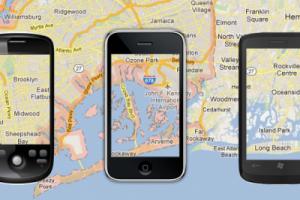 GoogleMap GPS Cell Phone Tracker